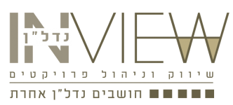INVIEW logo png (1)