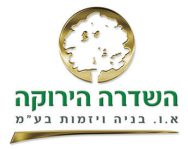 greenave-logo-300